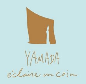 三重県四日市市のフレンチレストラン YAMADA éclaire un coin ヤマダ エクレール アン コワン